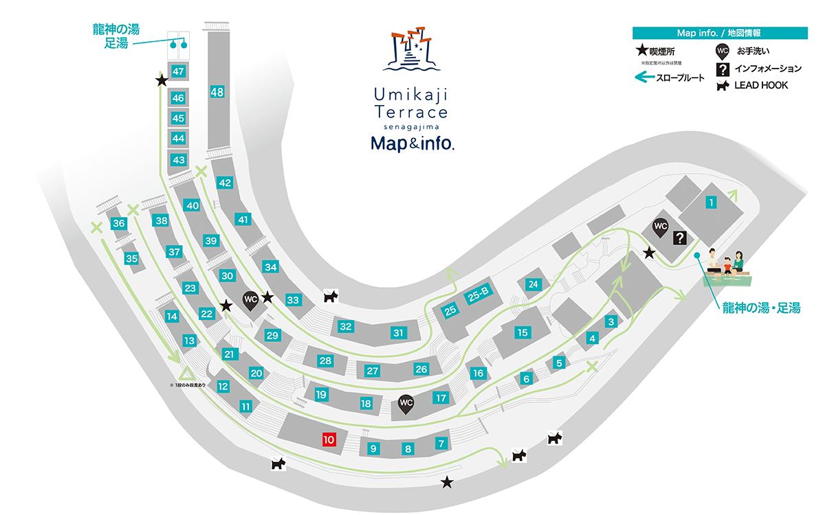 ウミカジテラスKame's KITCHENのフロアマップ