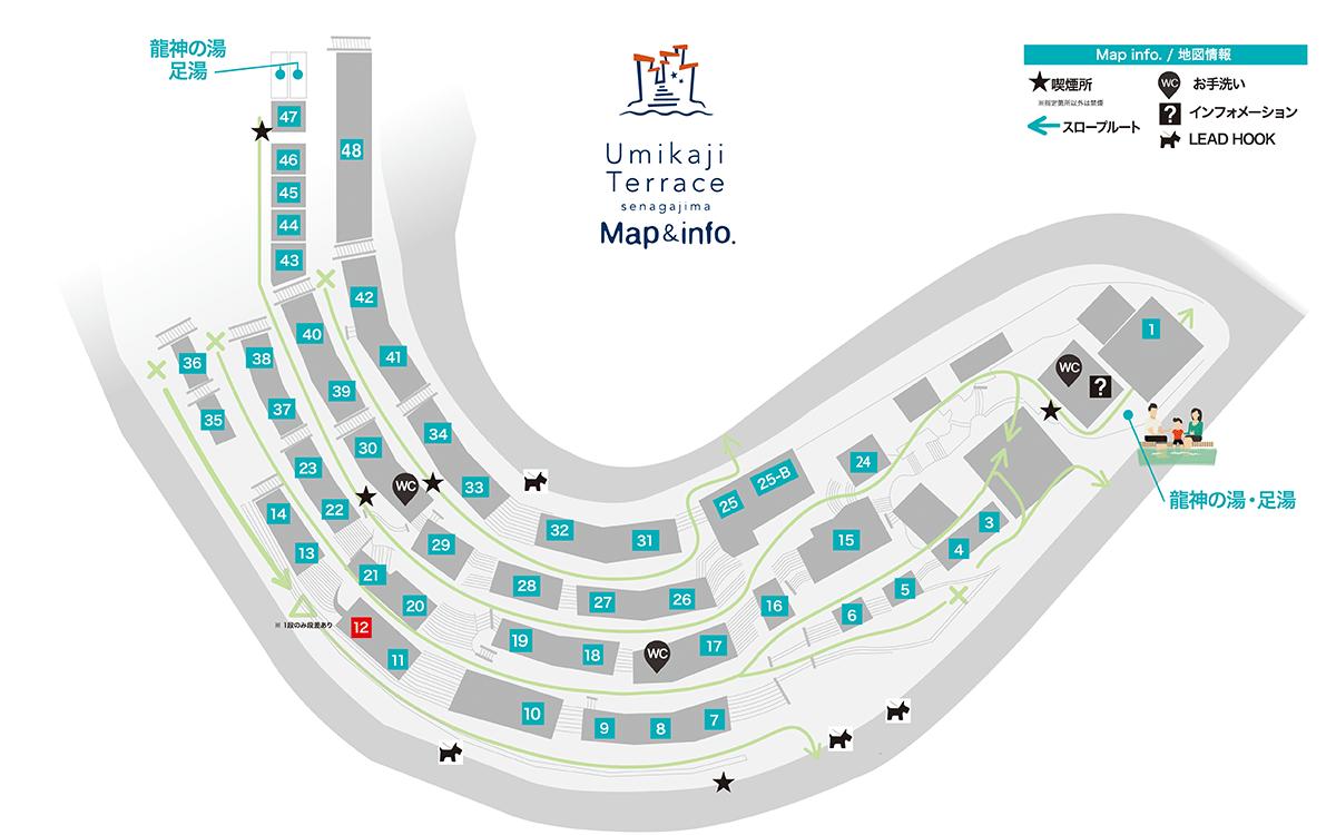 ウミカジテラスアイスクリンカフェ moaモアのフロアマップ