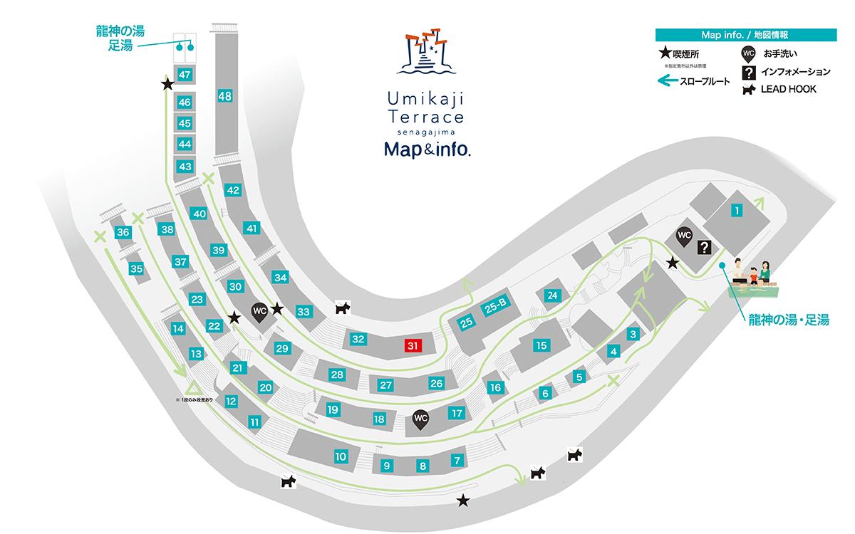 ウミカジテラスAO cafeのフロアマップ