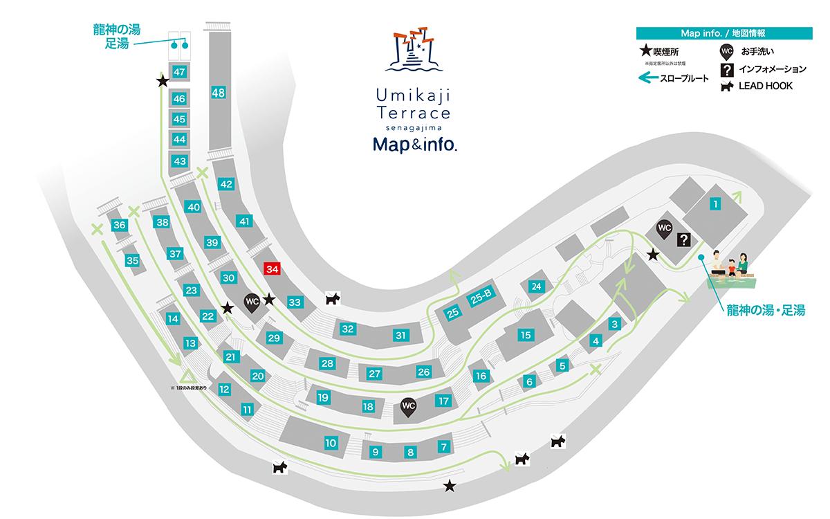 ウミカジテラスYONAR`S GARDENのフロアマップ
