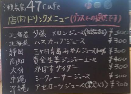47cafe