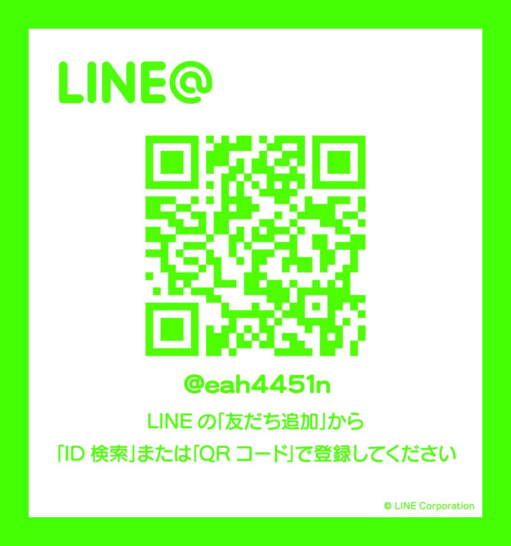 LINE QRƒR[ƒhol