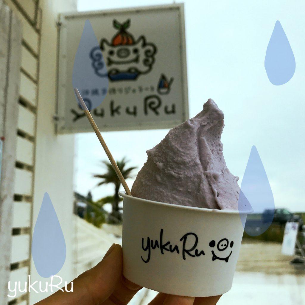 雨の日〜🌧