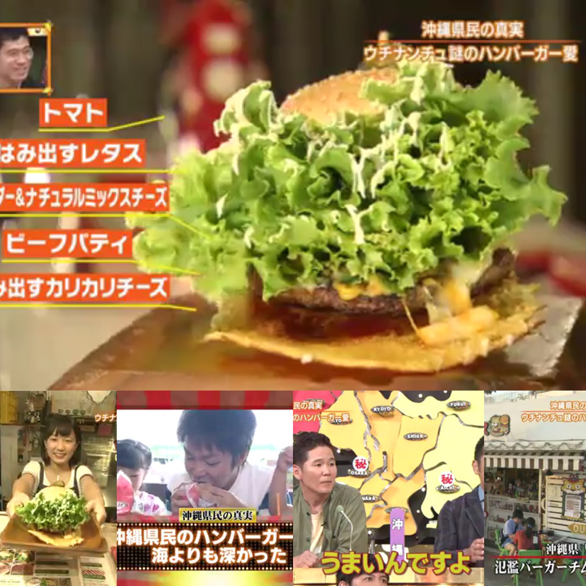 2018年も沖縄代表する進化系ハンバーガー!♪行列が出来るバーガーショップ