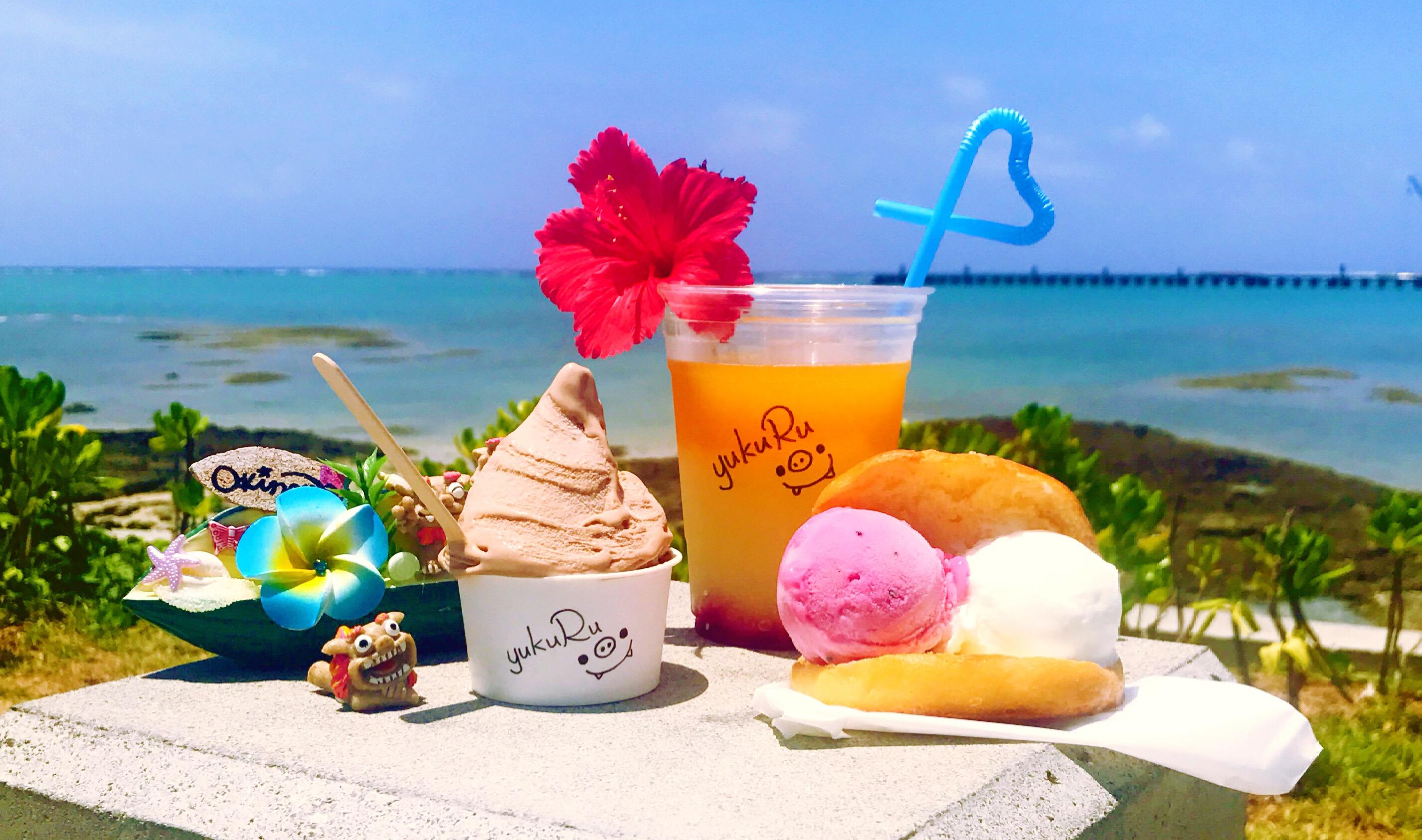 ■ 沖縄手作りジェラート yukuRu ■画像