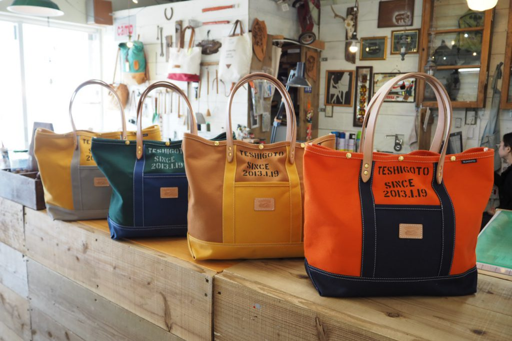 Combination of colors is individual! Choose here, and come true; tote