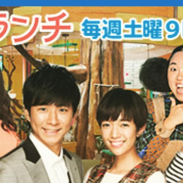 本日‼️超有名番組 TBS 王様のブランチ にyukuRuが生出演❤️