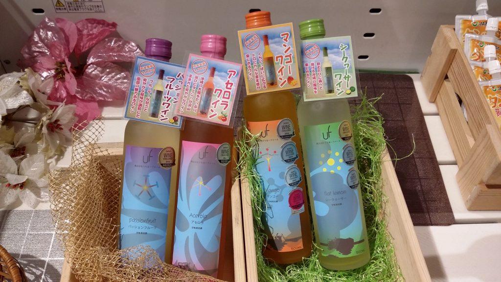 ♪沖縄県産フルーツワイン♪旅の思い出にいかがですか!