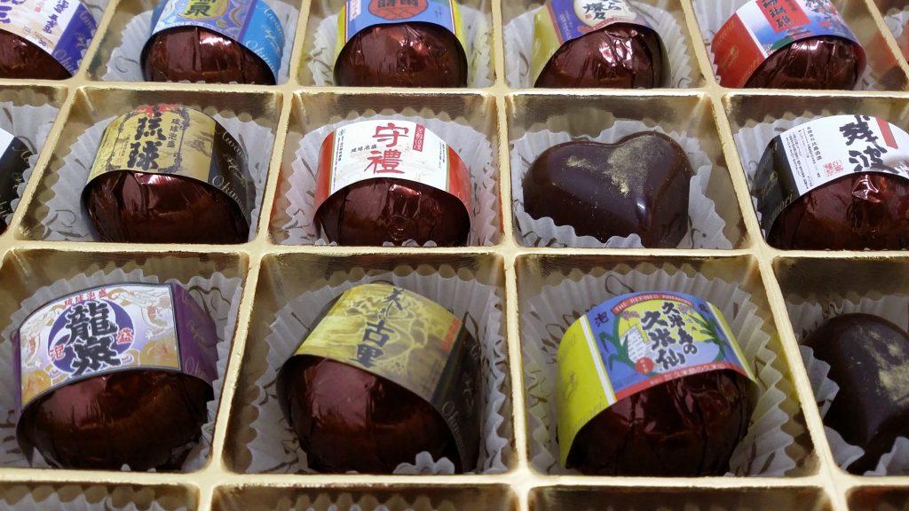 ☆沖縄の泡盛と古代海水の時を越えた出会い☆46蔵元の高級で贅沢な泡盛BonBon★