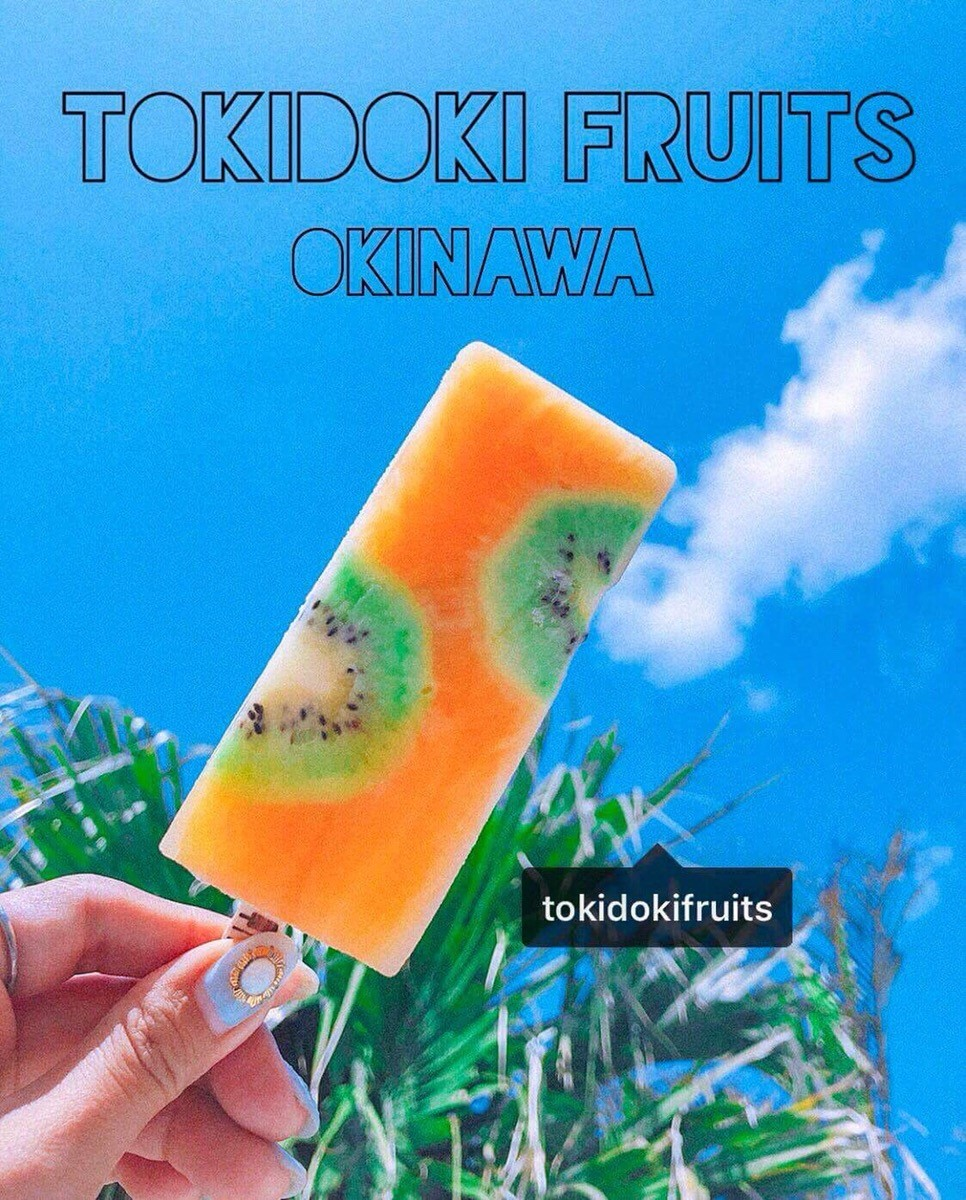 Tokidoki Fruits画像