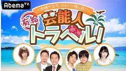Okinawa BIG  Burgers. またまたTV出演 AbemaTVデビュー 氾濫バーガー