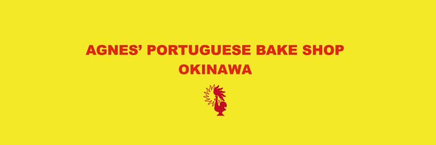 Agnes' Portuguese Bake Shop画像