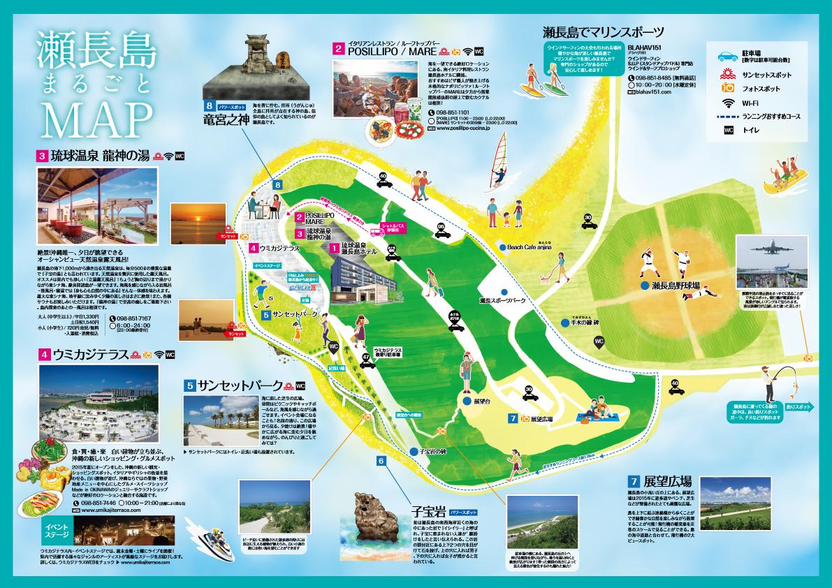「瀬長島 マップ フリー画像」の画像検索結果