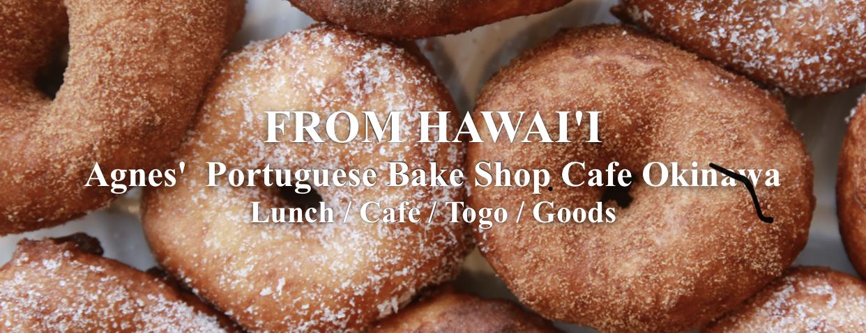 Agnes' Portuguese Bake Shop Cafe Okinawa画像