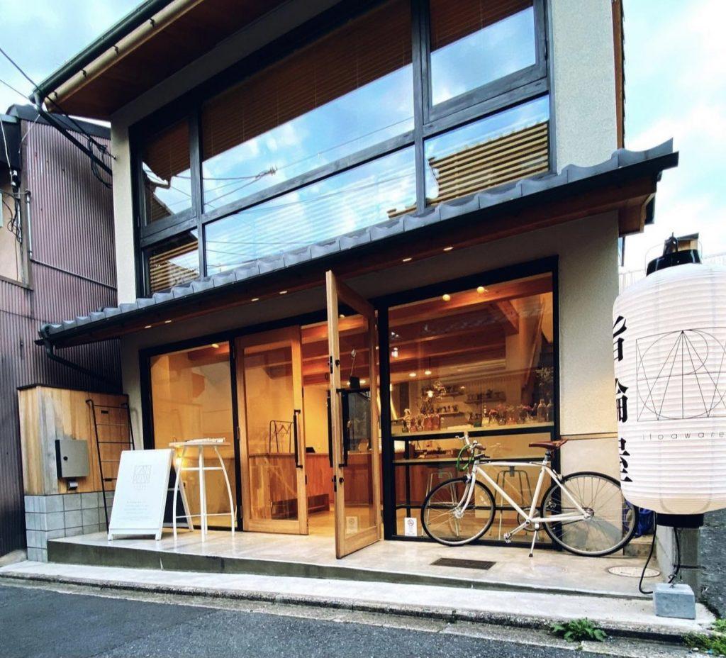 itoaware-いとあはれ-京都店